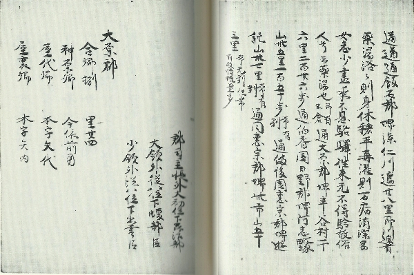 http://fuushi.k-pj.info/jpgbIF/IF-Hosokawa/FS-Hoso-s58.jpg