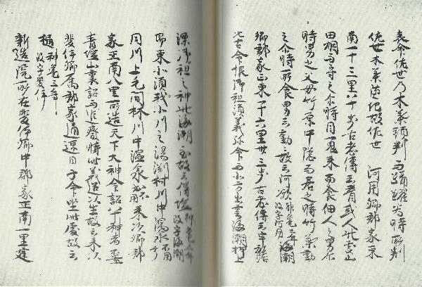 https://fuushi.k-pj.info/jpgbIF/IF-Hosokawa/FS-Hoso-s60.jpg