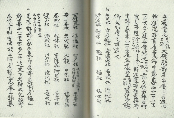 https://fuushi.k-pj.info/jpgbIF/IF-Hosokawa/FS-Hoso-s61.jpg