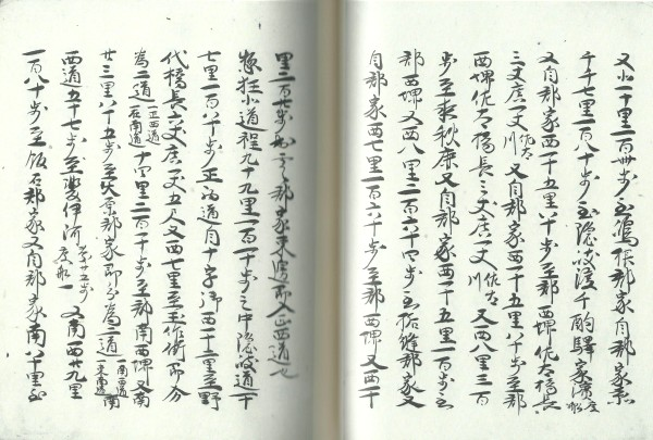 https://fuushi.k-pj.info/jpgbIF/IF-Hosokawa/FS-Hoso-s64.jpg