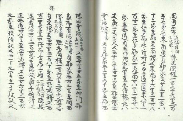 https://fuushi.k-pj.info/jpgbIF/IF-Hosokawa/FS-Hoso-s65.jpg