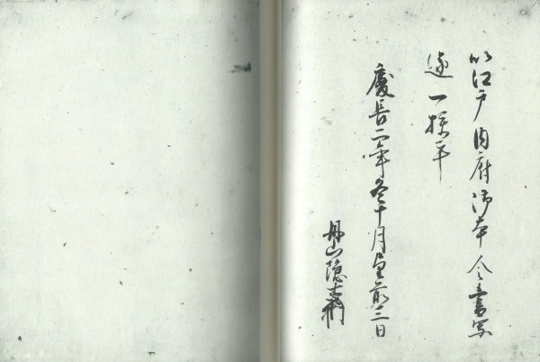 https://fuushi.k-pj.info/jpgbIF/IF-Hosokawa/FS-Hoso-s67.jpg