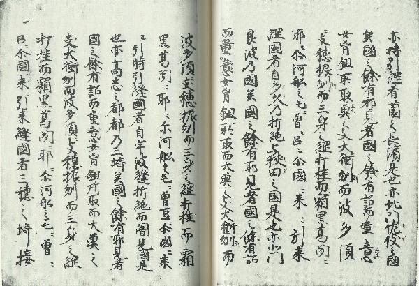 http://fuushi.k-pj.info/jpgbIF/IF-Kurano/FS-Kura-s07.jpg