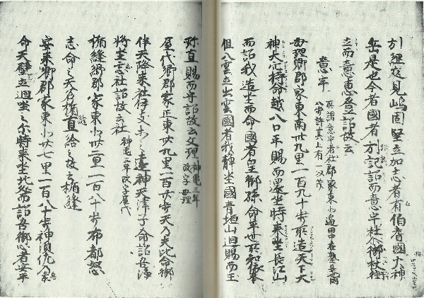 http://fuushi.k-pj.info/jpgbIF/IF-Kurano/FS-Kura-s08.jpg