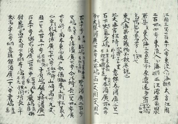 http://fuushi.k-pj.info/jpgbIF/IF-Kurano/FS-Kura-s43.jpg