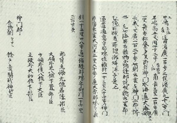 http://fuushi.k-pj.info/jpgbIF/IF-Kurano/FS-Kura-s44.jpg