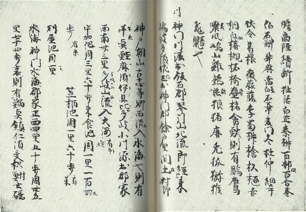 http://fuushi.k-pj.info/jpgbIF/IF-Kurano/FS-Kura-s49.jpg