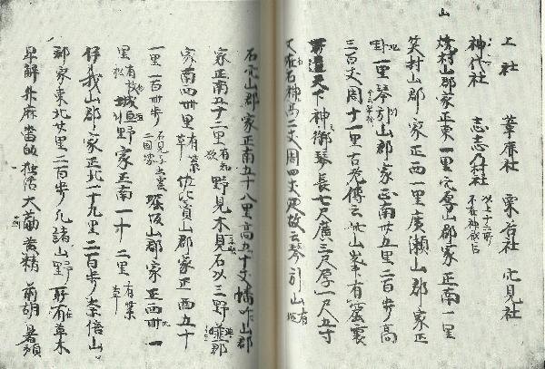 http://fuushi.k-pj.info/jpgbIF/IF-Kurano/FS-Kura-s53.jpg