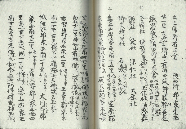 https://fuushi.k-pj.info/jpgbIF/IF-Kurano/FS-Kura-s57.jpg