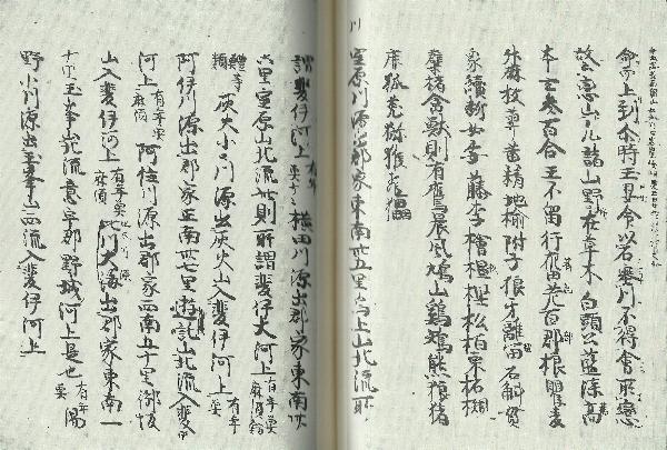 https://fuushi.k-pj.info/jpgbIF/IF-Kurano/FS-Kura-s58.jpg