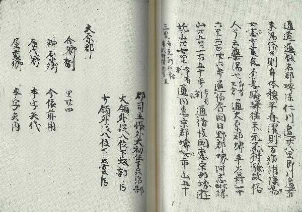 https://fuushi.k-pj.info/jpgbIF/IF-Kurano/FS-Kura-s59.jpg