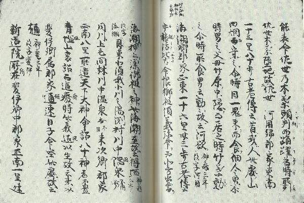 https://fuushi.k-pj.info/jpgbIF/IF-Kurano/FS-Kura-s61.jpg