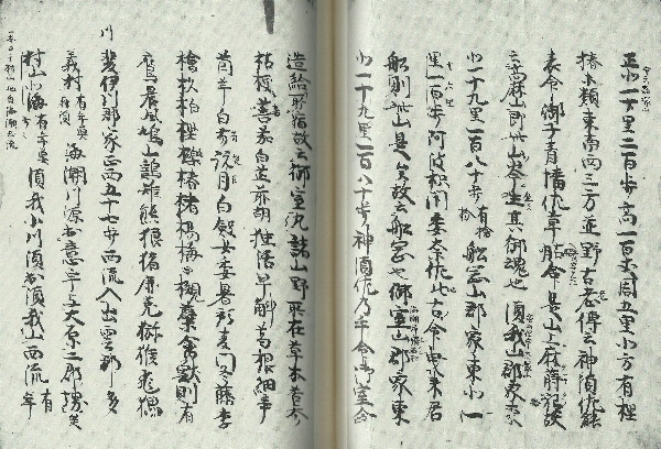 https://fuushi.k-pj.info/jpgbIF/IF-Kurano/FS-Kura-s63.jpg