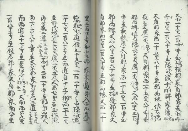 https://fuushi.k-pj.info/jpgbIF/IF-Kurano/FS-Kura-s65.jpg
