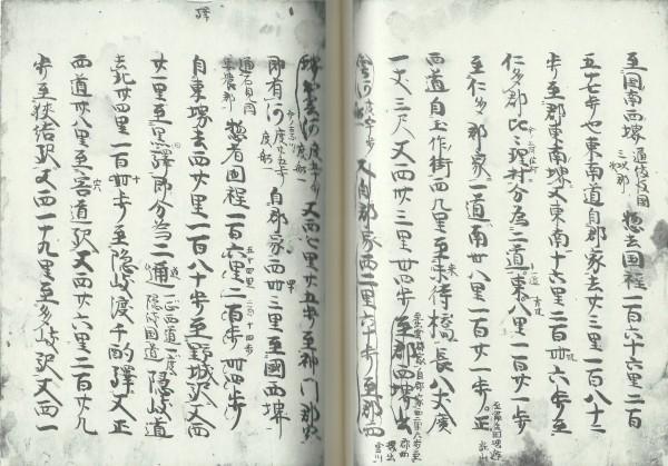 https://fuushi.k-pj.info/jpgbIF/IF-Kurano/FS-Kura-s66.jpg