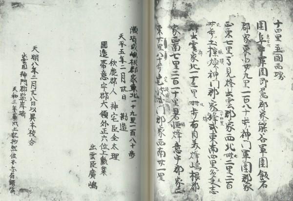 https://fuushi.k-pj.info/jpgbIF/IF-Kurano/FS-Kura-s67.jpg