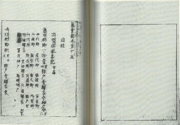 http://fuushi.k-pj.info/jpgbIF/IF-Manyoi/FS-Manyoi-s03.jpg