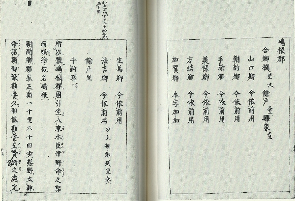 https://fuushi.k-pj.info/jpgbIF/IF-Manyoi/FS-Manyoi-s22.jpg