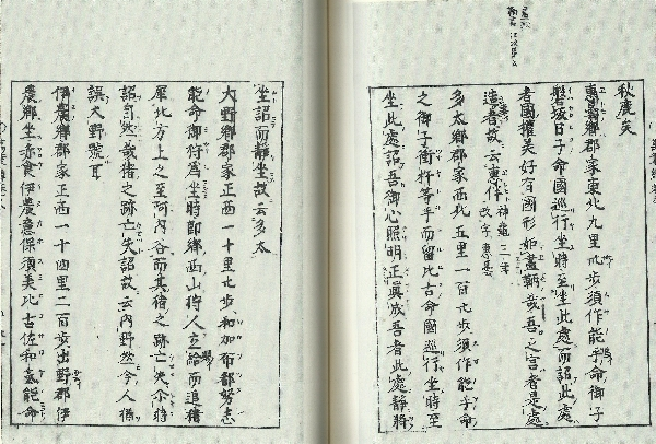 https://fuushi.k-pj.info/jpgbIF/IF-Manyoi/FS-Manyoi-s36.jpg