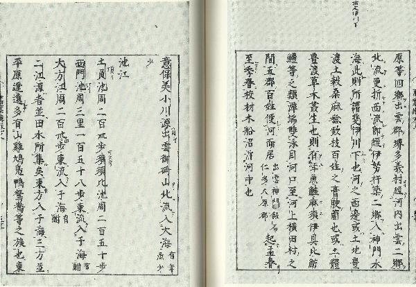 http://fuushi.k-pj.info/jpgbIF/IF-Manyoi/FS-Manyoi-s55.jpg