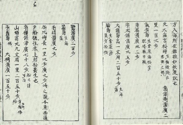http://fuushi.k-pj.info/jpgbIF/IF-Manyoi/FS-Manyoi-s56.jpg