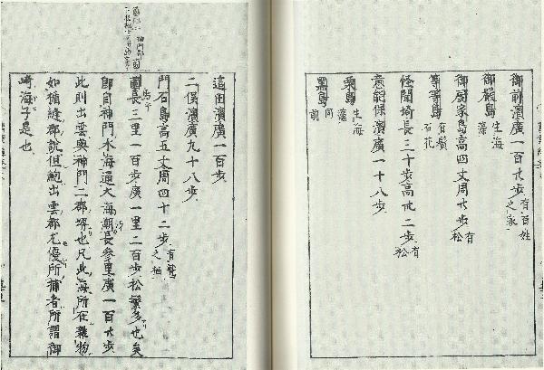 http://fuushi.k-pj.info/jpgbIF/IF-Manyoi/FS-Manyoi-s57.jpg