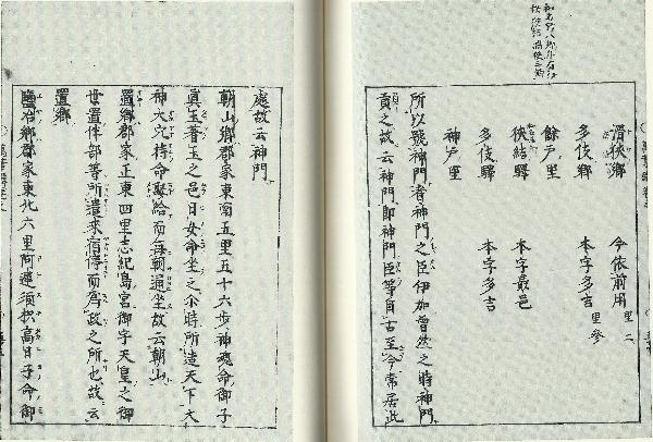 http://fuushi.k-pj.info/jpgbIF/IF-Manyoi/FS-Manyoi-s59.jpg