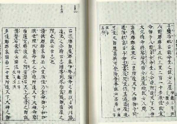 http://fuushi.k-pj.info/jpgbIF/IF-Manyoi/FS-Manyoi-s60.jpg