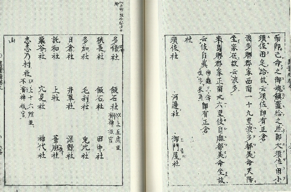 https://fuushi.k-pj.info/jpgbIF/IF-Manyoi/FS-Manyoi-s68.jpg