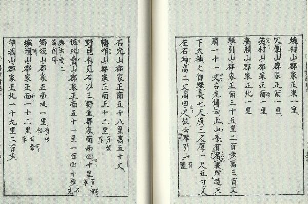 https://fuushi.k-pj.info/jpgbIF/IF-Manyoi/FS-Manyoi-s69.jpg