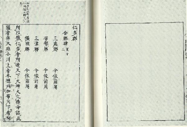 https://fuushi.k-pj.info/jpgbIF/IF-Manyoi/FS-Manyoi-s72.jpg