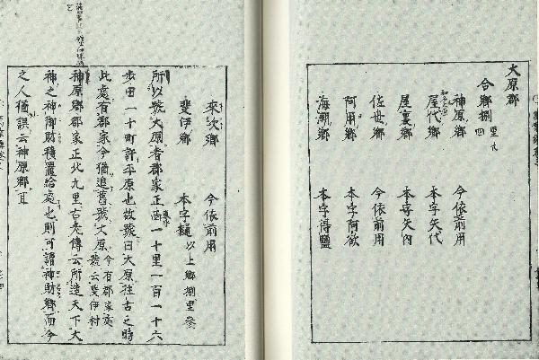 http://fuushi.k-pj.info/jpgbIF/IF-Manyoi/FS-Manyoi-s78.jpg