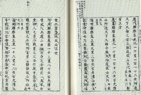 https://fuushi.k-pj.info/jpgbIF/IF-Manyoi/FS-Manyoi-s79.jpg
