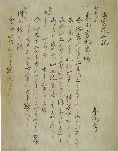 http://fuushi.k-pj.info/jpgbIF/IF-kada/IF-kada-jihitu.jpg