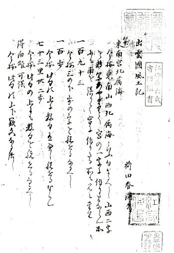 http://fuushi.k-pj.info/jpgbIF/IF-kada/IF-kada-r01.jpg