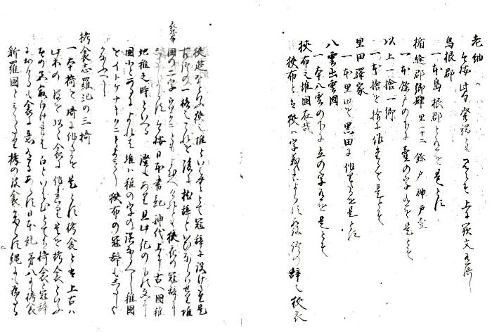 http://fuushi.k-pj.info/jpgbIF/IF-kada/IF-kada-r02.jpg
