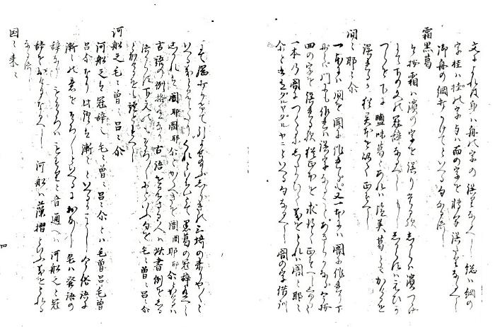 http://fuushi.k-pj.info/jpgbIF/IF-kada/IF-kada-r04.jpg