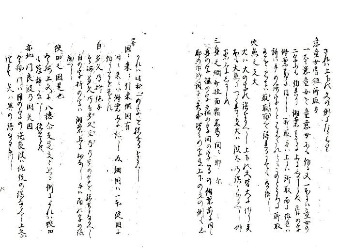 http://fuushi.k-pj.info/jpgbIF/IF-kada/IF-kada-r06.jpg