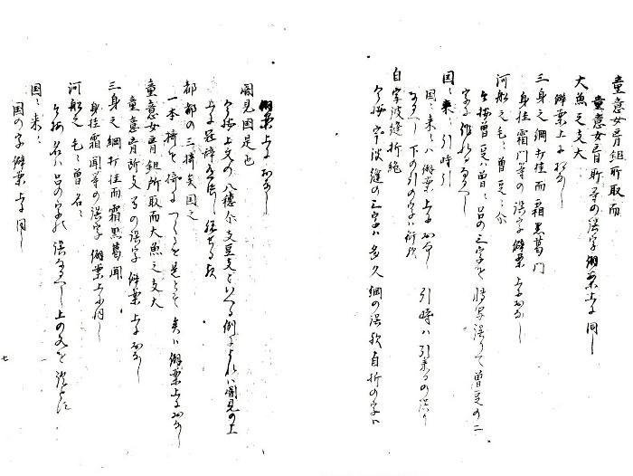 http://fuushi.k-pj.info/jpgbIF/IF-kada/IF-kada-r07.jpg