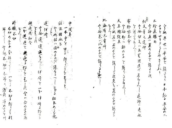 http://fuushi.k-pj.info/jpgbIF/IF-kada/IF-kada-r09.jpg