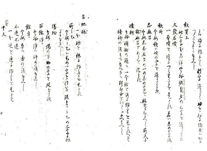 http://fuushi.k-pj.info/jpgbIF/IF-kada/IF-kada-r10.jpg