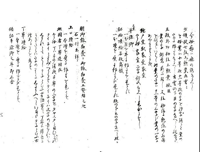 http://fuushi.k-pj.info/jpgbIF/IF-kada/IF-kada-r22.jpg