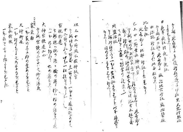 http://fuushi.k-pj.info/jpgbIF/IF-kada/IF-kada-r50.jpg