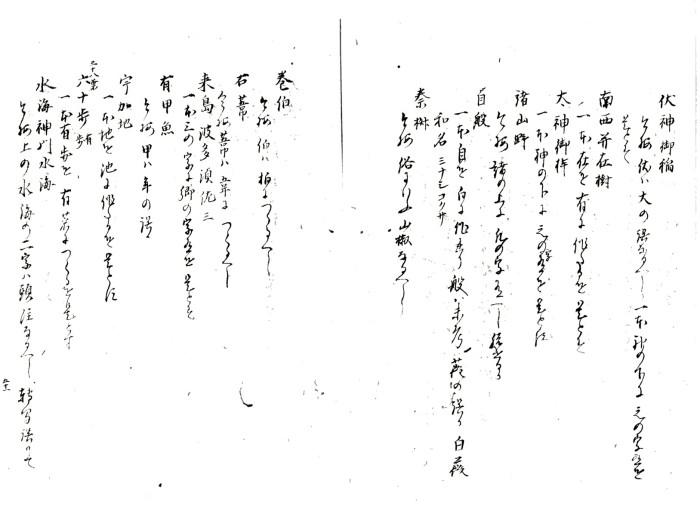 http://fuushi.k-pj.info/jpgbIF/IF-kada/IF-kada-r51.jpg