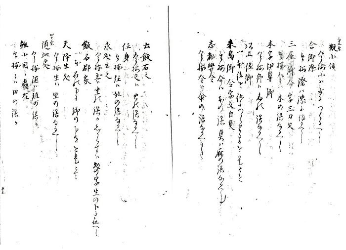 http://fuushi.k-pj.info/jpgbIF/IF-kada/IF-kada-r53.jpg