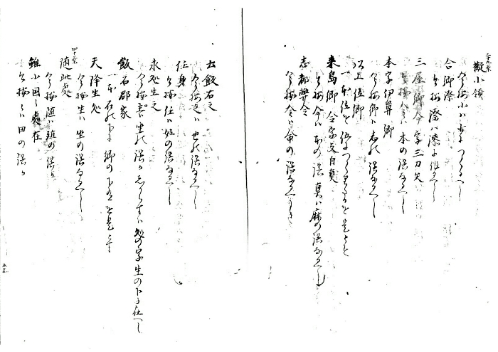 http://fuushi.k-pj.info/jpgbIF/IF-kada/IF-kada-r57.jpg