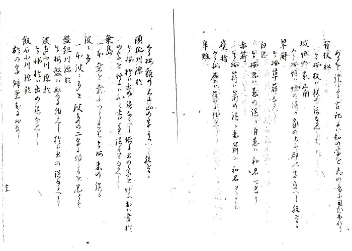 http://fuushi.k-pj.info/jpgbIF/IF-kada/IF-kada-r59.jpg