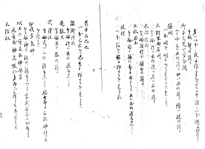 http://fuushi.k-pj.info/jpgbIF/IF-kada/IF-kada-r61.jpg