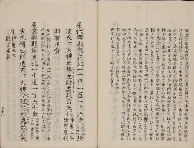 https://fuushi.k-pj.info/jpgbIF/IF-kai/fudokikai-c28.jpg