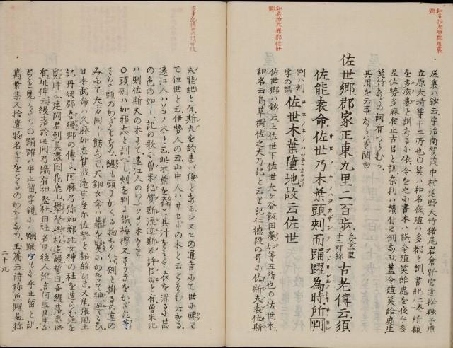 https://fuushi.k-pj.info/jpgbIF/IF-kai/fudokikai-c29.jpg